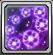 星環の守護.png