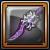 アモンの冥王斬魂刀.png