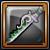オルクスの鬼神覇刀.png