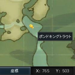 ポンドキングトラウド.png