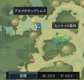 snapshot_20180802_210000-crop_0.jpg