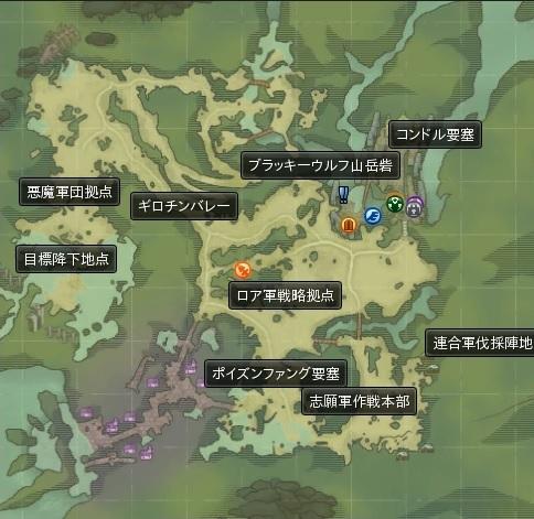 コンドル マップ.jpg