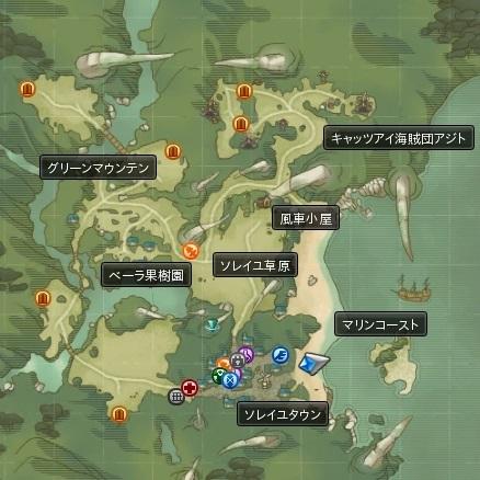 ソレイユコースト.jpg