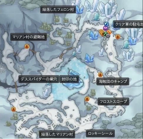大雪嶺 マップ.jpg