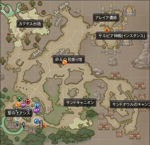 星の砂漠 マップ.jpg