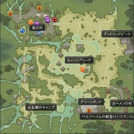 風の草原.jpg