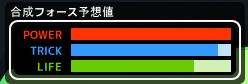 ど根性T90堅牢.png
