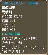 ken1_0.PNG
