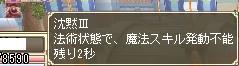 沈黙.png