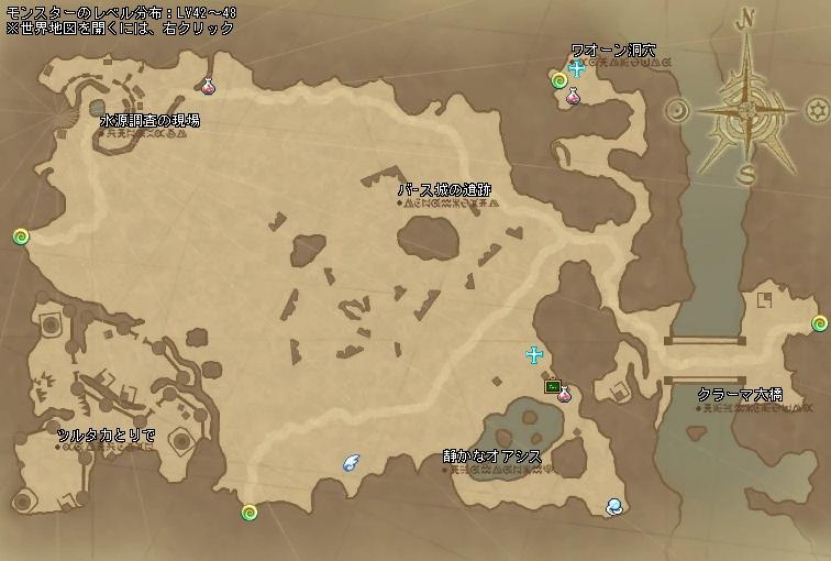 フェーン砂漠.PNG
