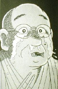 Kyogoku.JPG