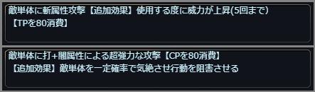 TPCP説明