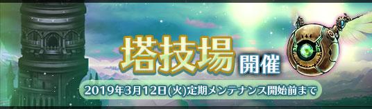 banner_20190208_02.jpg