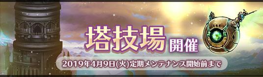 banner_20190326_04.jpg