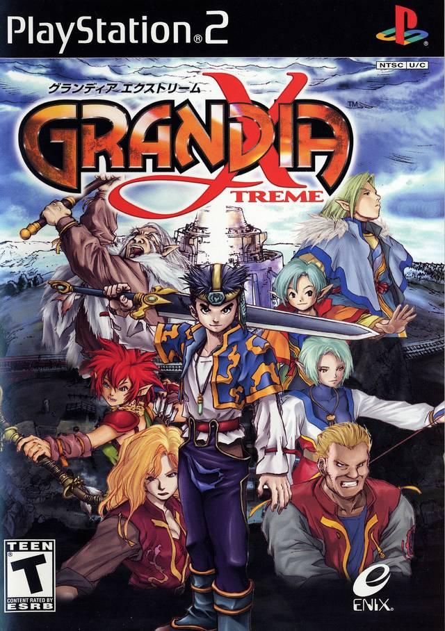 グランディア 2 攻略