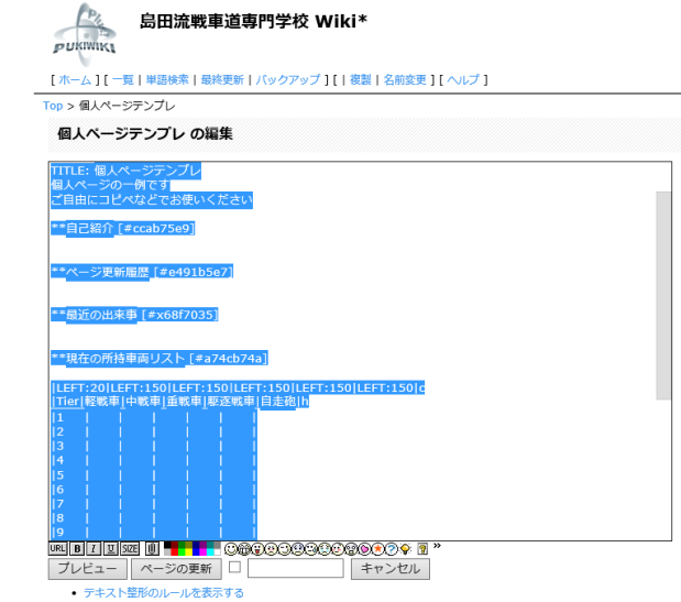 スクリーンショット (11)_0.png