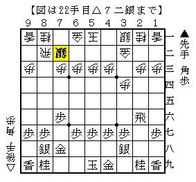 022_7172GI.png