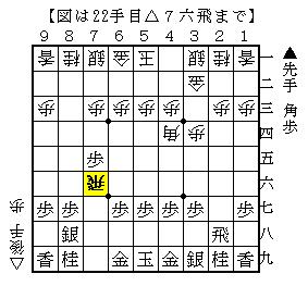 022_8676HI.png