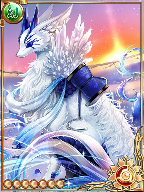 氷風の晶獣+