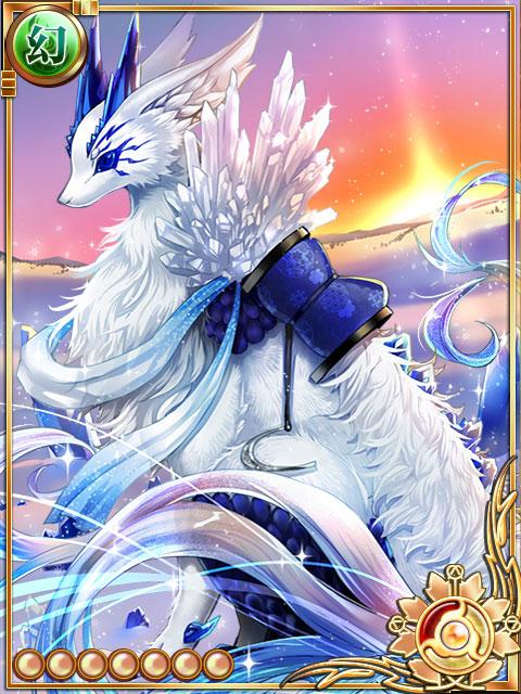氷風の晶獣