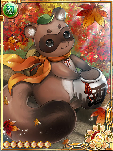 秋休みの豆太