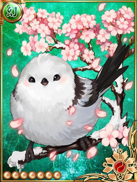 雪桜MAX