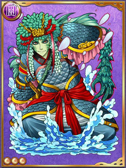 魚鱗(再臨)