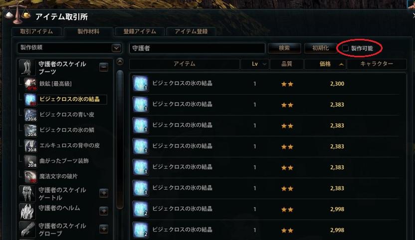 i_製作依頼.jpg