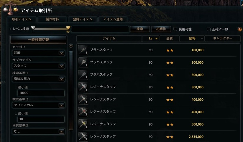i_高級検索.jpg
