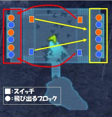 m_アカダス部屋仕掛け.jpg