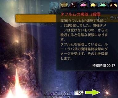 icon_タフルム.jpg