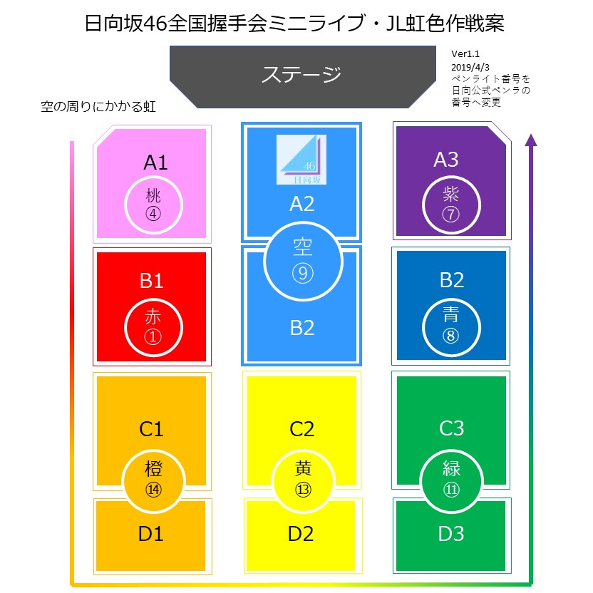 全握ミニライブ0403.jpg