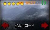 EXOC-16 ビルマロード(推奨Lv137).jpg