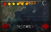 EXOC-2 ラビの戦い(推奨Lv129).jpg