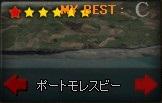 EXOC-3 ポートモレスビー(推奨Lv130).jpg
