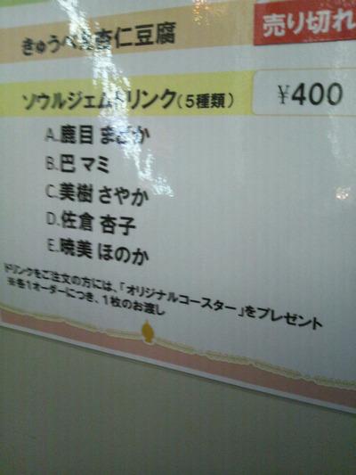 32_537.jpg