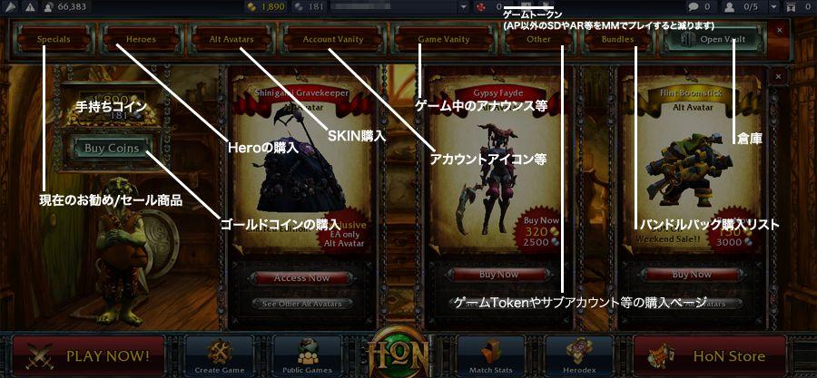GoblinStore1.jpg
