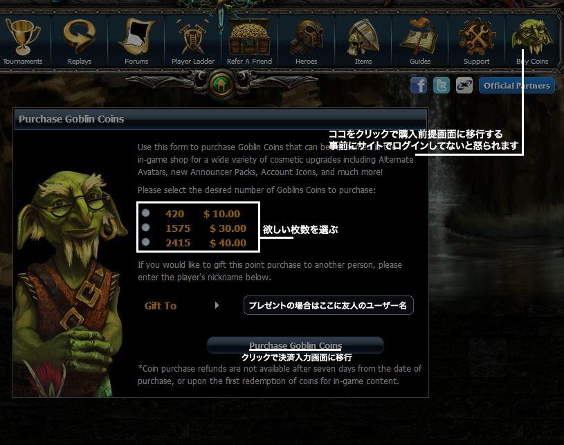 Goblinstore12.jpg