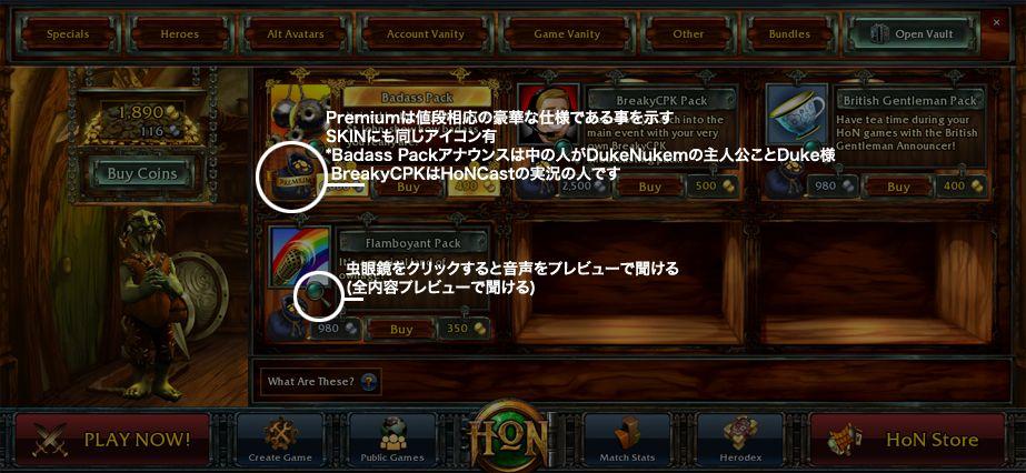 Goblinstore7.jpg