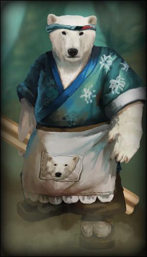 Panda_alt2.jpg