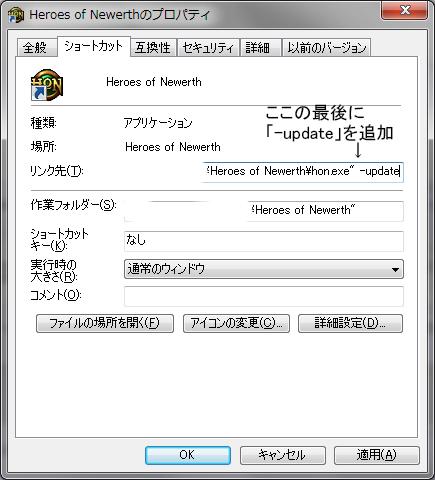 honupdatetips.jpg