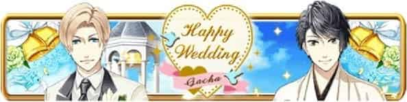 Happy Weddingシリーズ