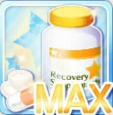 MAX☆回復サプリ