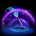 sonic-arrow.png