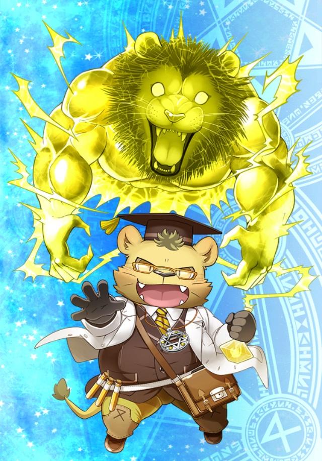 Light Alchemist.jpg
