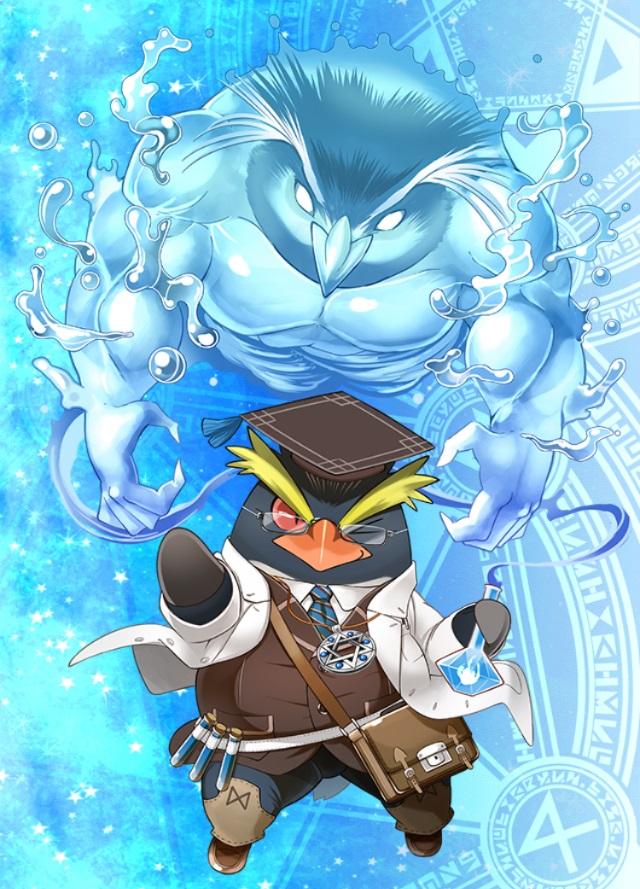 Water Alchemist.jpg
