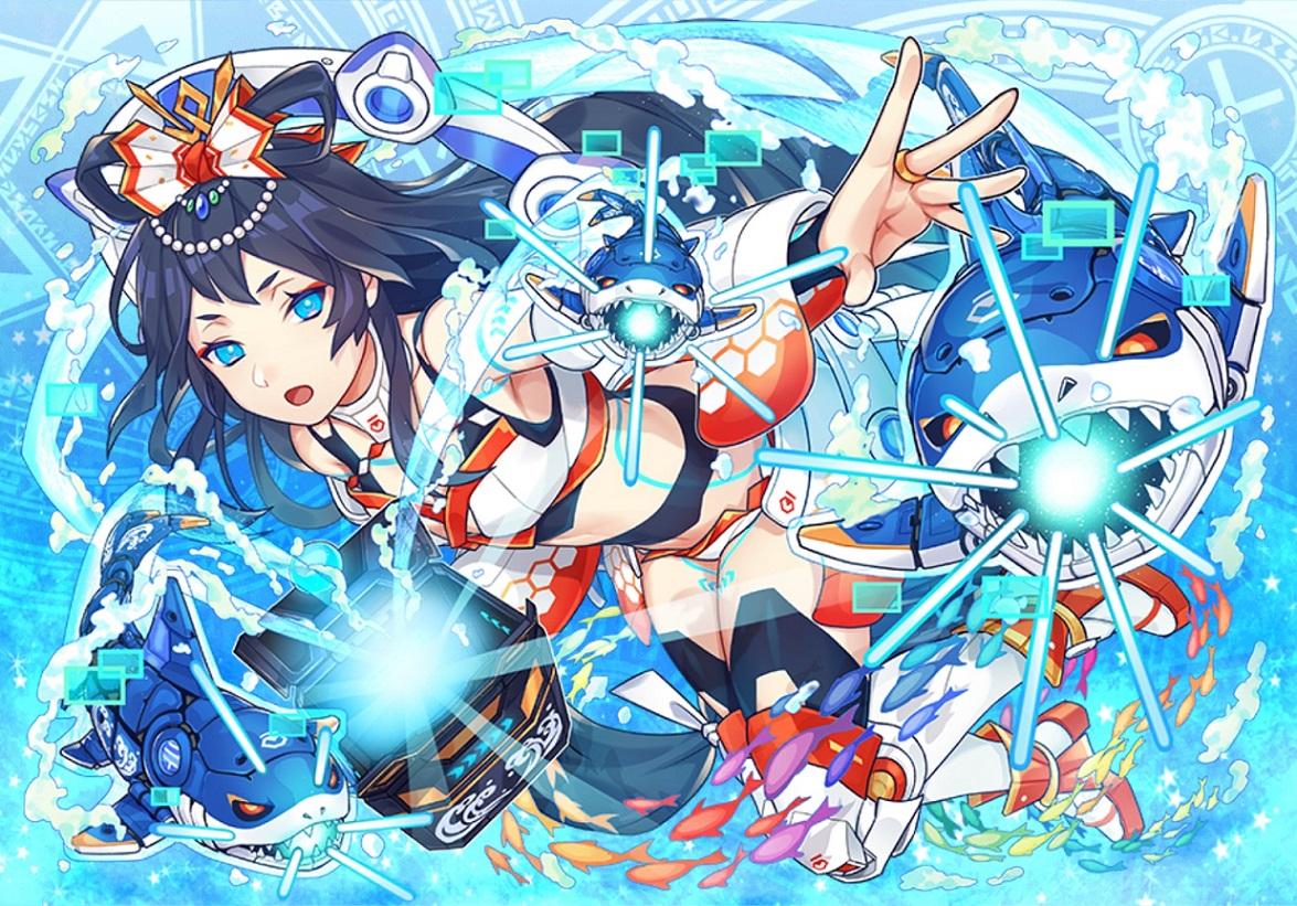 Otohime-S4-1.jpg