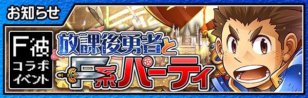 banner_fkare2020.jpg