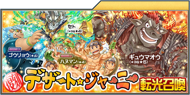 banner_summerhistory2021_journey.JPG