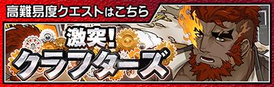 banner_chapter9_cha.jpg